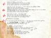 lyrics-vetsclub002
